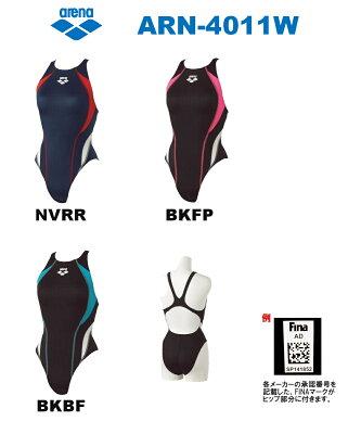 【ARN-4011W】ARENA(アリーナ) レディース競泳水着 X-PYTHON リミック