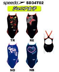 ★2014年S1モデル★【SD34T02】SPEEDO(スピード) ジュニア女子競泳練習水着 DREAM TEAM ENDURAN...