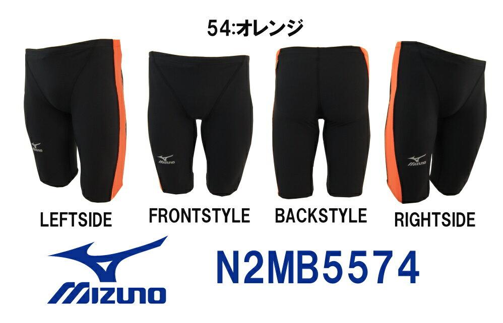 【N2MB5574】MIZUNO(ミズノ)メンズ競泳練習水着EXERSUITSU-Fitハーフスパッツ