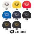【ARN-6400】ARENA(アリーナ) シリコンキャップ<ARENAロゴ>[水泳帽/スイムキャップ/スイミング/プール/水泳小物]