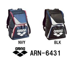 【ARN-6431】ARENA(アリーナ)エナメルリュック[スイマー用/軽量/リュック]