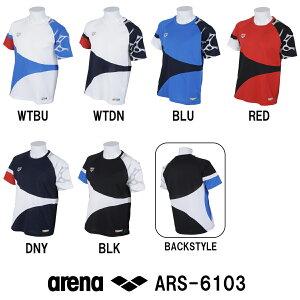 【ARS-6103】ARENA(アリーナ) ドライピケ Tシャツ[トレーニングウェア/メンズ/…