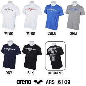 【ARS-6109】ARENA(アリーナ) エステルドライニット Tシャツ[トレーニングウェア…