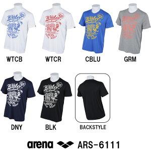 【ARS-6111】ARENA(アリーナ) エステルドライニット Tシャツ[トレーニングウェア…