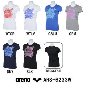 【ARS-6233W】ARENA(アリーナ) エステルドライニット レディス Tシャツ[アパレ…