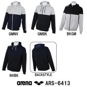 【ARS-6413】ARENA(アリーナ) 30T/Cスウェット フードジップパーカー[トレー…