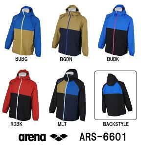 【ARS-6601】ARENA(アリーナ) レクタス ジップパーカー[トレーニングウェア]