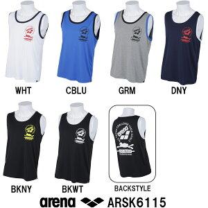 【ARSK6115】ARENA(アリーナ) エステルドライニット タンクトップ[トレーニングウ…