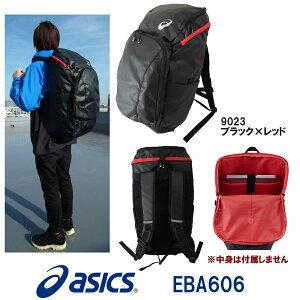 【EBA606】asics(アシックス) PRO BACKPACK40[プロバックパック/スイ…