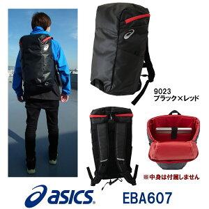 【EBA607】asics(アシックス) PRO BACKPACK26[プロバックパック/スイ…