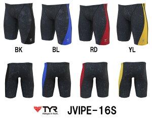 【JVIPE-16S】TYR(ティア) メンズトレーニング水着 VIPER(バイパー) メンズ…