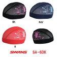 【SA-6DK】SWANS(スワンズ) 限定メッシュキャップ【DORAEMON・HELLO KITTY】[水泳帽/スイムキャップ/スイミング/プール/水泳小物/ドラえもん/ハローキティ]