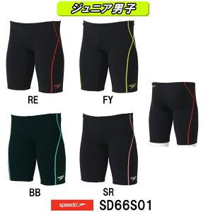 【SD66S01】SPEEDO(スピード) ジュニア男子競泳練習水着 ENDURANCE J …
