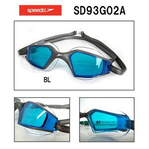 【SD93G02A-BL】SPEEDO(スピード) スイミングゴーグル アクアパルスマックス …