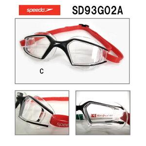 【SD93G02A-C】SPEEDO(スピード) スイミングゴーグル アクアパルスマックス ア…
