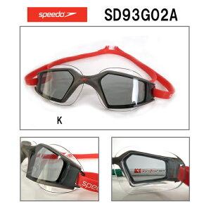 【SD93G02A-K】SPEEDO(スピード) スイミングゴーグル アクアパルスマックス ア…