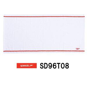 【SD96T08】SPEEDO(スピード) バスタオル[水泳/プール/タオル/ハンカチ]