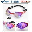 【水泳ゴーグル】【V127MR-VOGO】VIEW(ビュー) ノンクッションスイムゴーグルBlade ZERO(ブレードゼロ)【ミラータイプ】[FINA承認モデル/スイミング/水泳/競泳用/レーシング/クッションなし/低抵抗モデル]