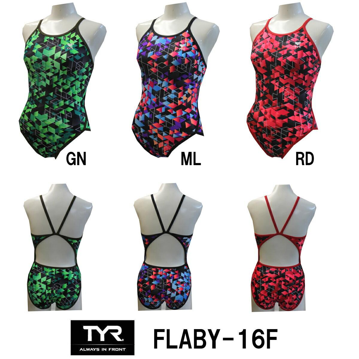 【FLABY-16F】TYR(ティア)レディーストレーニング水着LABYRINTH(ラビリンス)ウィメンズフレックスバック[練習用水着/ワンピース/女性用]