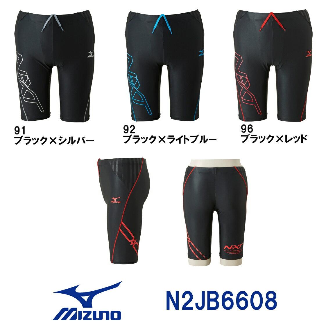 【N2JB6608】MIZUNO(ミズノ)メンズフィットネス水着ハーフスパッツL