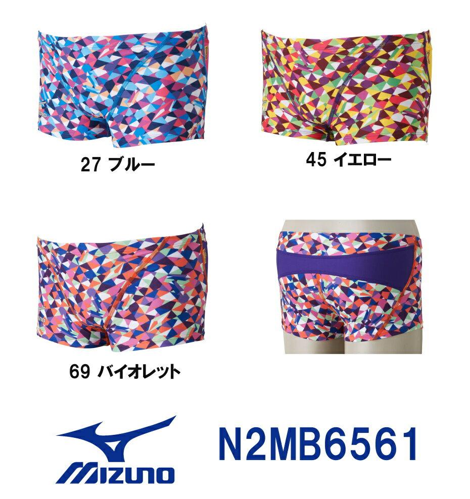 【N2MB6561】MIZUNO(ミズノ)メンズ競泳練習水着EXERSUITSU-Fitショートスパッツ