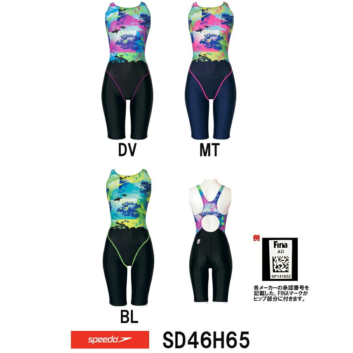 【SD46H65】SPEEDO(スピード)レディース競泳水着FLEXΣウイメンズセミオープンバックニースキン8
