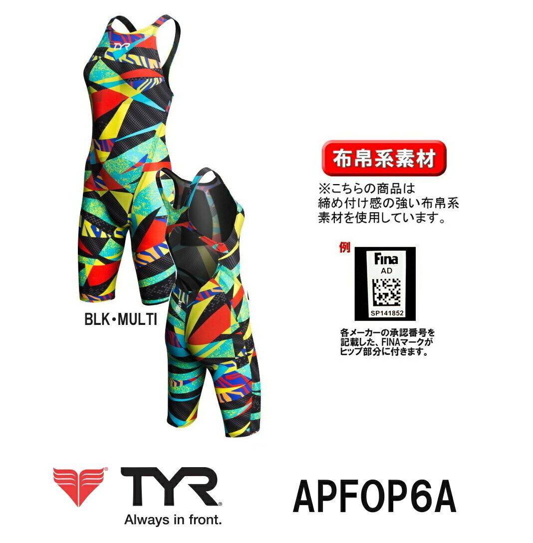 【APFOP6A】TYR(ティア) レディース競泳水着AVICTOR PRELUDE(アビクタープレリュード) ウィメンズオープンバック:SWIMSHOPヒカリスポーツ
