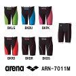 【ARN-7011M】ARENA(アリーナ) メンズ競泳水着 AQUAFORCE FUSION2 ハーフスパッツ[競泳水着/布帛素材/高速水着/FINA承認/男性用/スパッツ]