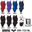 【ARN-7021WL】ARENA(アリーナ) レディース競泳水着 X-PYTHON2 リミックタイプロウ(クロスバック)[競泳水着/女性用/ワンピース/FINA承認]