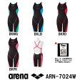 【ARN-7024W】ARENA(アリーナ) レディース競泳水着 X-PYTHON2 ハーフスパッツ(クロスバック)[競泳水着/女性用/スパッツ/FINA承認]