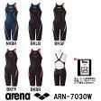 【ARN-7030W】ARENA(アリーナ) レディース競泳水着 X-PYTHON2 ハーフスパッツ(クロスバック)[競泳水着/女性用/スパッツ/FINA承認]