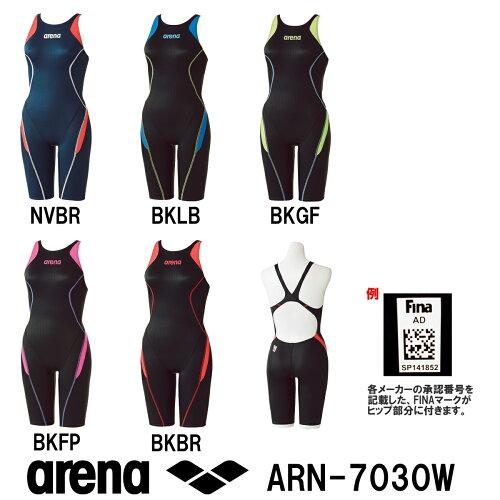 ARENA(アリーナ) レディース競泳水着 X-PYTHON2 ハーフスパッツ(クロスバック)[競泳...