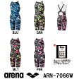 【送料無料】【ARN-7066W】ARENA(アリーナ) レディース競泳水着 UROKO SKIN セイフリーバックスパッツ(着やストラップ)[競泳水着/女性用/スパッツ/背開きタイプ/FINA承認]
