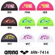 【ARN-7414】ARENA(アリーナ) メッシュキャップ【アリーナ君・HURRY UP!!】[アリーナクン/水泳帽/スイムキャップ/スイミング/プール/水泳小物]
