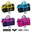 【ARN-7431】ARENA(アリーナ) ポケッタブルデリバリーバッグ[スイミング/水泳/バッグ]