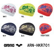 【ARN-HKR701】ARENA(アリーナ) ヒカリオリジナルメッシュキャップ[アリーナ君/アリーナクン/水泳帽/スイムキャップ/スイミング/プール/水泳小物]