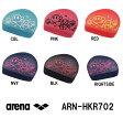 【ARN-HKR702】ARENA(アリーナ) ヒカリオリジナルメッシュキャップ[アリーナ君/アリーナクン/水泳帽/スイムキャップ/スイミング/プール/水泳小物]