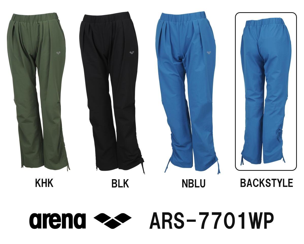 ●●【ARS-7701WP】ARENA(アリーナ) ストレッチクロス レディースロングパンツ[スイミング/水泳/アパレル/トレーニングウェア/レディース]