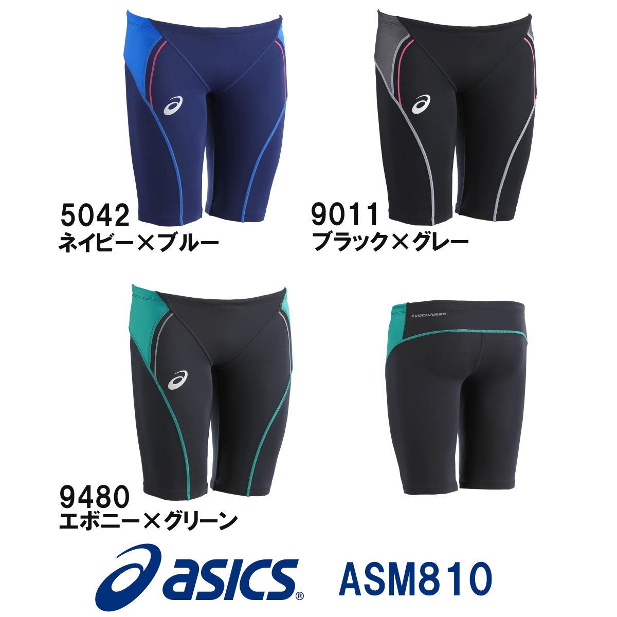 【ASM810】asics(アシックス)メンズ競泳練習水着REPEATEX2EVOCHARGEスパッツ[男性用/練習用/スパッツ]