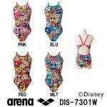 【DIS-7301W】ARENA(...