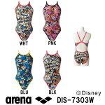 【DIS-7303W】ARENA(...