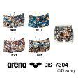 【DIS-7304】ARENA(アリーナ) メンズ競泳練習水着 タフスーツ タフスキンD ショートボックス(ディズニー)[競泳水着/練習用/長持ち/男性用]