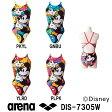 【DIS-7305W】ARENA(アリーナ) レディース競泳練習水着 タフスーツ タフスキンD スーパーフライバック(ディズニー)[競泳水着/練習用/長持ち/女性用]
