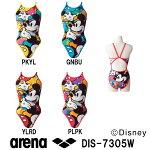 【DIS-7305W】ARENA(...