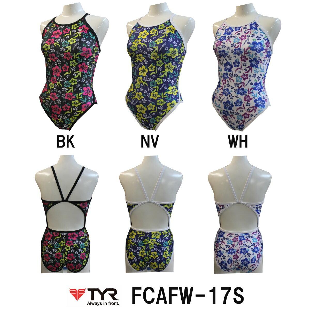 【FCAFW-17S】TYR(ティア)レディーストレーニング水着CALIFORNIAFLOWER(カリフォルニアフラワー)ウィメンズフレックスバック[練習用水着/ワンピース/女性用]