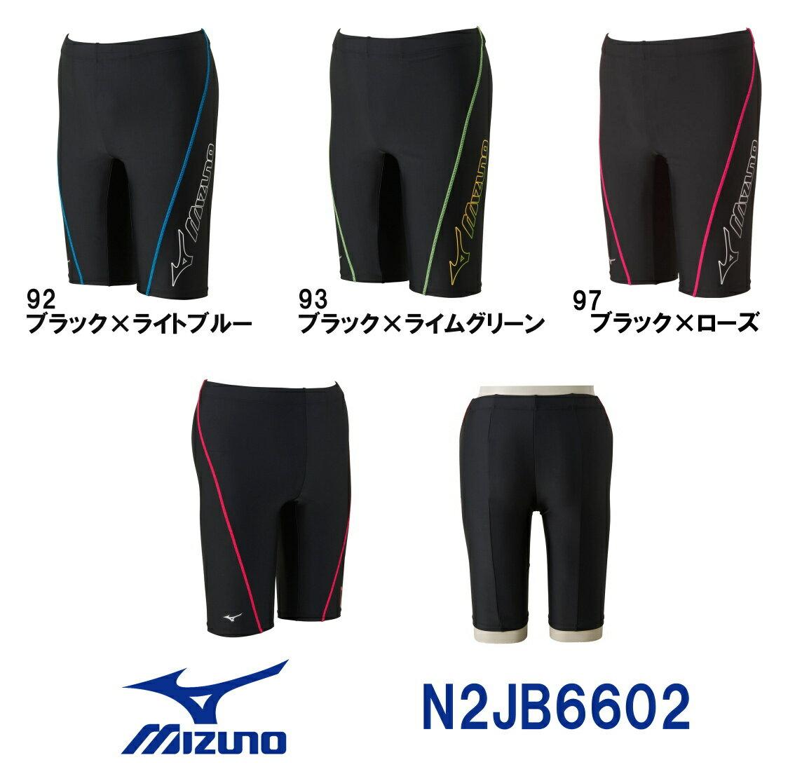 【N2JB6602】MIZUNO(ミズノ)メンズフィットネス水着ソフトシルキーUVハーフスパッツL