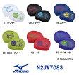 【N2JW7083】MIZUNO(ミズノ) メッシュキャップ【DISNEY・モンスターズインク】[水泳帽/スイムキャップ/スイミング/プール/水泳小物/ディズニー]
