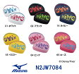 【N2JW7084】MIZUNO(ミズノ) メッシュキャップ【DISNEY・モンスターズインク】[水泳帽/スイムキャップ/スイミング/プール/水泳小物/ディズニー]