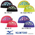 【N2JW7085】MIZUNO(ミズノ) メッシュキャップ【DISNEY・モンスターズインク】[水泳帽/スイムキャップ/スイミング/プール/水泳小物/ディズニー]