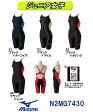 【送料無料】【N2MG7430】MIZUNO(ミズノ) ジュニア女子競泳水着 FX・SONIC ソニックフィットAC・W ハーフスーツ[競泳/子供用/スパッツ]
